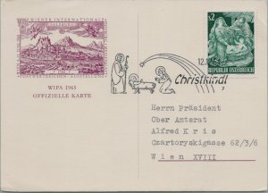 AUSTRIA CACHET CACHET POSTCARD COMM WIPA EXPO ADDR WIEN SPECIAL CANCEL YR'1964