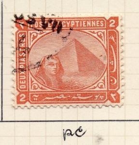 Egypt 1888-1906 Pyramid/Sphinx Issue Fine Used 2p. 199068