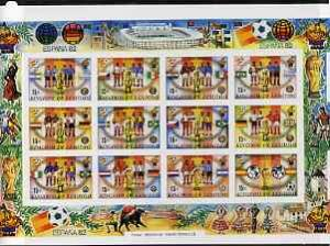 Lesotho 1982 World Cup Football set of 12 in unmounted mi...