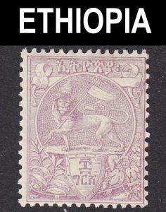 Ethiopia Scott 6 F to VF mint OG H.