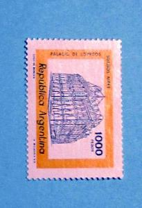Argentina - 1176, MNH. GPO Buenos Aires. SCV - $1.00