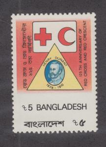 Bangladesh Sc 314 MNH. 1988 5t Red Cross, black Inscription misplaced, misperf