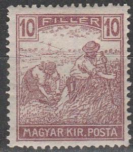 Hungary #336  MNH   (K1472)