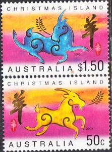 Christmas Island #440-441  MNH