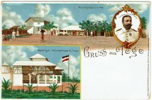 Togo 1898 private printed to order postal card unused
