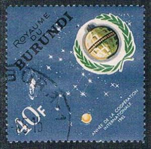 Burundi 140 Used International Coperation Emblem (BP13417)