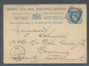 MALAYA (P2308B) INCOMING PSC TO PENANG 1894 FROM INDIA