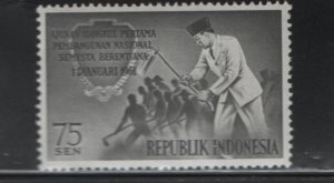 Indonesia 506, Hinged, 1961 Planned National Development