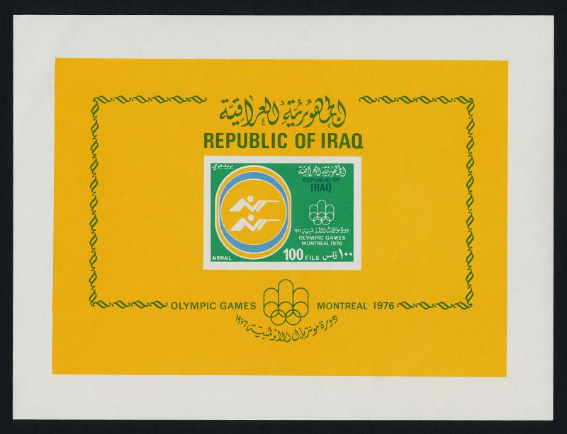 Iraq C62 MNH Monteral Olympic Games, Sports, Target Shooting (cr)