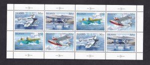 Iceland   #773-776   MNH 1993 sheet  postal flight seaplanes