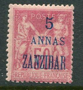 France Offices In Zanzibar #25 Mint