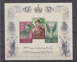EGYPT, 1952 Abrogation of Treaty Souvenir Sheet, lhm.