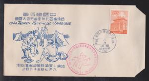 PRICE REDUCED!! 1960 Taiwan BOY SCOUT Provincial Jamboree Cover