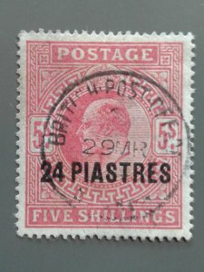 British Offices in Turkish Empire 12 F-VF Used - Scott $47.50