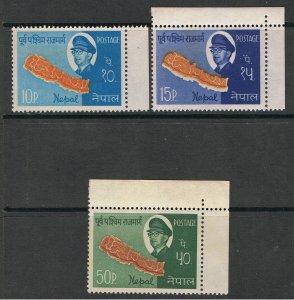 NEPAL 1964 EAST - WEST HIGHWAY