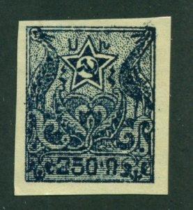 Armenia 1921 #285 MNG SCV(2020)=$0.30