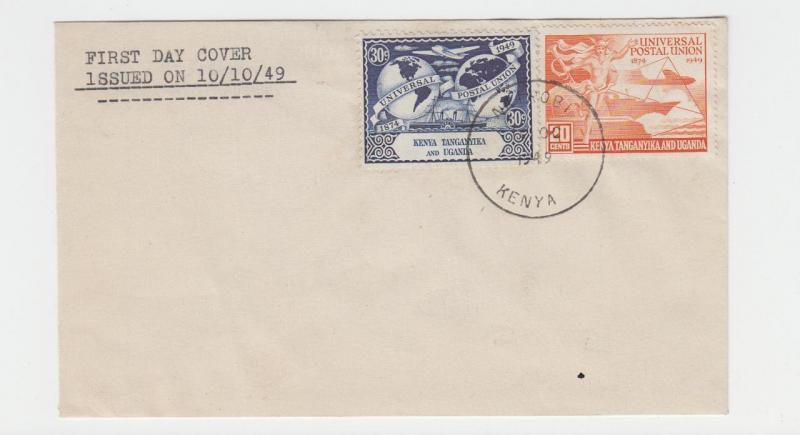 KUT BRITISH 1949 UPU 20c & 30c ON FIRST DAY COVER (SEE BELOW)