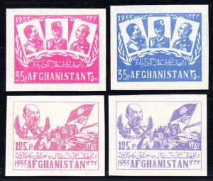 Afghanistan 429-432 Imperf, MNH. 37th Year of Independence. Nadir Shah, 1955