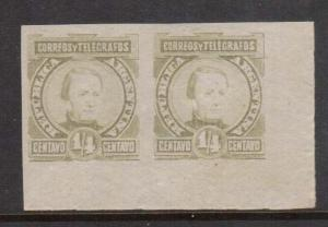 Argentina #75TCP XF Mint Imperf Pair