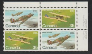 Canada 876a Military Planes - MNH - block