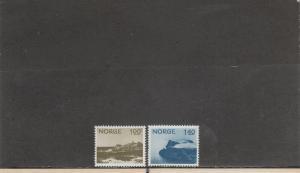 NORWAY 631-632 MNH 2019 SCOTT CATALOGUE VALUE $4.50