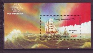 J25121 JLstamps 1995 indonesia s/s mnh #1616 sail ships