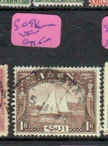 ADEN  (PP1106BB) 1R  BOAT  SG 9    KAMARAN  CDS  VFU