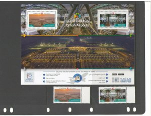 OMAN: #01-2019 / Unlisted /**OMAN AIRPORT** /  Set of 2 & SS / MNH.