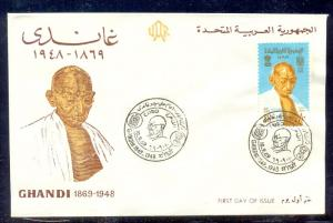 EGYPT-UAR 1969 Airmail -The 100th Anniversary of the Birth of Mahatma Ghandi FDC