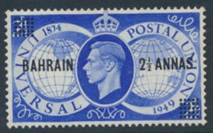 Bahrain SG 67 SC# 68  Used  see scans / details 1948 issue  UPU
