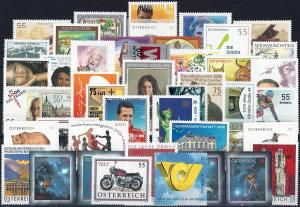 2006 Austria Complete Year set with Sheets VF/MNH! CAT 176$