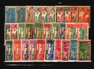 French Guiana 30 Mostly Mint, with faults - C1959