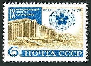 Russia 3990 two stamps,MNH.Mi 4019. World Gerontology Congress,Kiev,1972.
