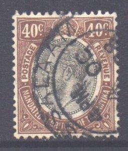 Tanganyika Scott 36 - SG99, 1927 George V 40c used