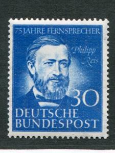 Germany #693  Mint VF NH