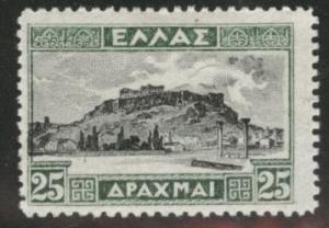 GREECE Scott 334 MH* 25d  top value in 1927 set CV $110
