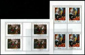 HERRICKSTAMP SLOVAKIA Sc.# 465-66 Art 2004 Stamps Mini Sheets