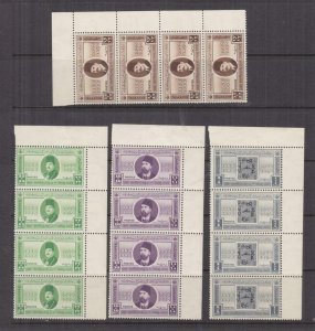 EGYPT, 1946 Stamp Centenary set of 4, corner strips of 4, mnh., lhm. in margin.