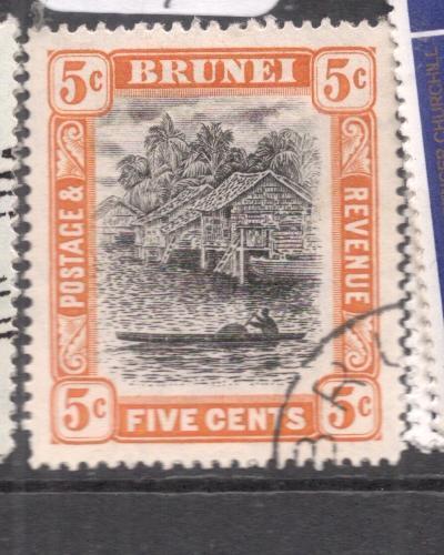 Brunei SG 40 VFU (10den)