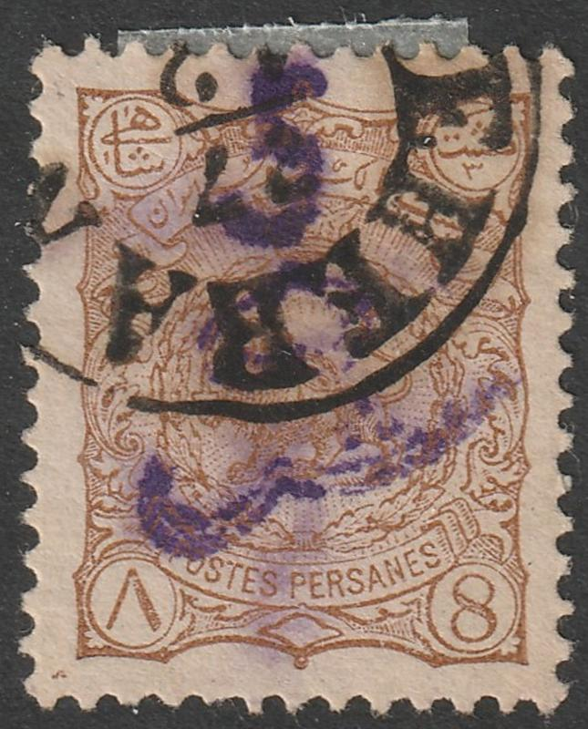 Persian/Iran stamp, Scott# 168, used, overprint hanstamp, violet, well centered