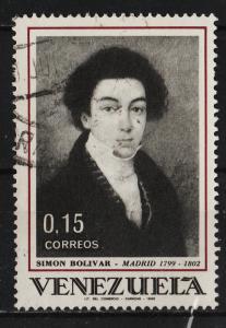 Venezuela 1969 Bolivar in Spain $15 (1/3) USED