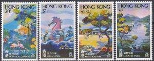 Hong Kong MNH 365-8 Country Parks 1980