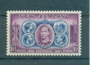 New Zealand sc# 231 mh cat value $.25