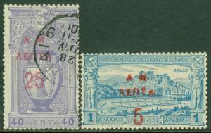 EDW1949SELL : GREECE 1900 Scott #159 Olympics. Mint OG LH. #160 VF, Used Cat $82