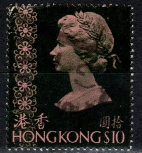 Hong Kong #287 F-VF Used CV $8.00 (X2099)