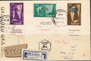 ISRAEL 1955 MUSICIANS FIRST DAY COVER