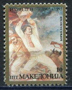 012 - MACEDONIA 1993 - Anniversaru of Ilinden Uprising - MNH Set