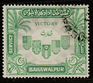 Bahawalpur  1946  Scott No. O16  (O)