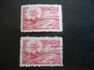 Stamps - Cuba - Scott# 414 - Mint Hinged & Used single Stamps