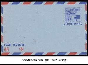 CHINA - 15c AIR MAIL AEROGRAMME - MINT